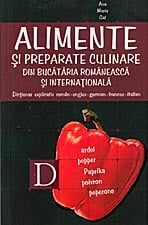 carte1 - Alimente si preparate culinare din bucataria romaneasca si internationala - Mi-as fi dorit sa o fi scris eu 5 - Retetele lui Radu