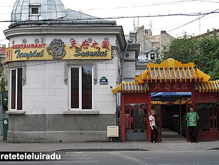 Templul Soarelui - restaurant chinezesc, Bucuresti