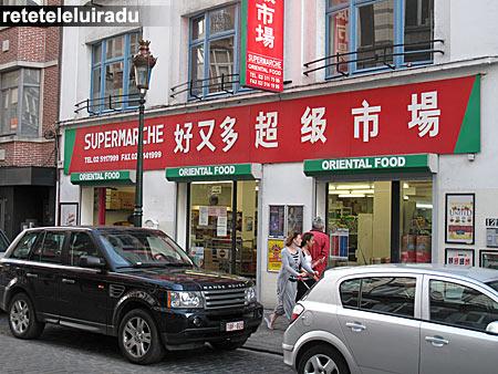 Bruxelles - magazin oriental