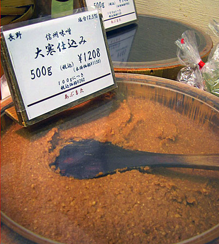 Miso - sursa foto: en.wikipedia.org