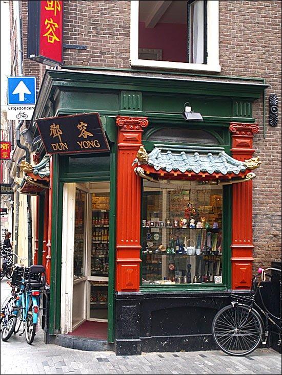 Magazin Dun Yong, Amsterdam